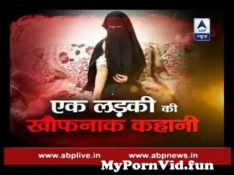 View Full Screen: delhi girl raped by 25 men for four days.jpg