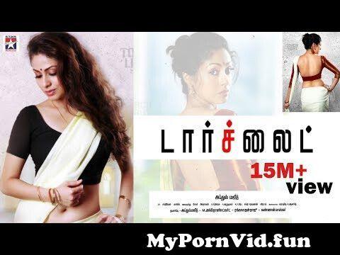 View Full Screen: torch light tamil full movie 124 sadha124 riythvika 124 varunudhai 124 dineshkumar 124 a venkatesh.jpg