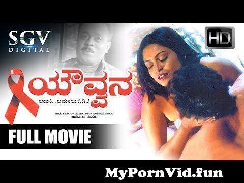View Full Screen: yauvvana 124 kannada full hd movie 124 nithin amshu ranjani 124 kannada movies.jpg