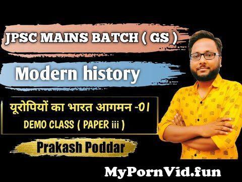 View Full Screen: modern history 124124 124124 lecture 01 124124 jpsc mains 124124 prakash 124124 demo class.jpg
