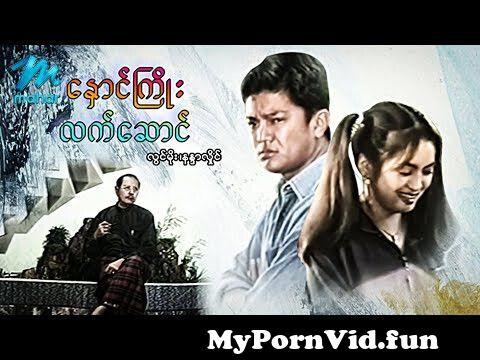 View Full Screen:myanmar movies love drama.jpg