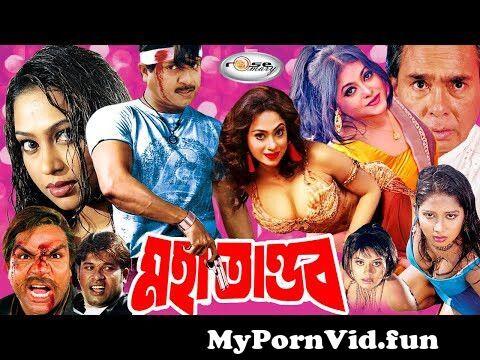 View Full Screen: action king rubel movie mohatandob i i popy i shahnur i humayun faridi i misha i rosemary.jpg