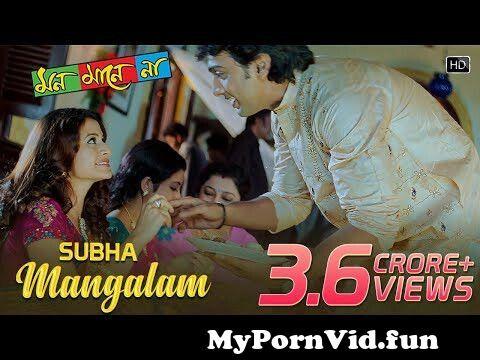 Subha Mangalam   Mon Mane Na   Dev   Koel Mallick   Zubeen Garg ...