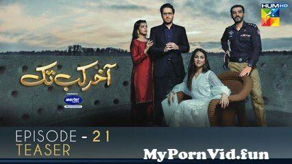 View Full Screen: aakhir kab tak 124 episode 21 promo 124 hum tv drama 124 hd full official video 124 27 september 2021.jpg