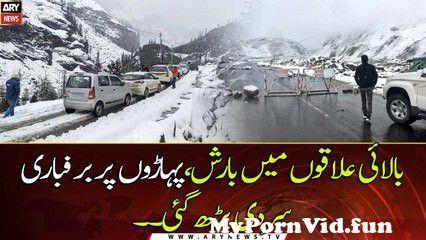 View Full Screen: mountains hilly areas receive rain season39s first snowfall.jpg