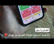 The first technique التقنية الاولة