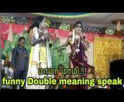 Entertainment Tamil