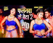 Tarana Music Bhojpuri