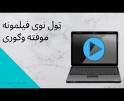 Pashton Tech