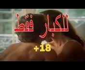 فيديو علي زوقك