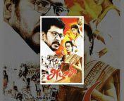 Thamizh Movies