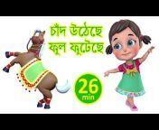 Jugnu Kids - Bangla Nursery Rhymes u0026 Baby Songs