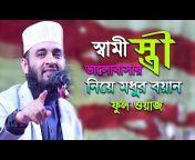 Mega Bangla Tv