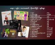 Nana Myanmar Music
