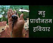 Praveen Mohan Hindi