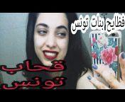 النادي الرياضي الصفاقسي ahmad cssiste frikha