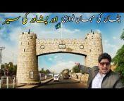 khan Tv 110