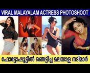 Samyuktha Sree Vlog