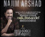 AM CINEMAS_Official | Akhilesh Mohan