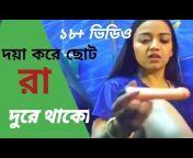 Good bangla