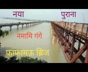 Surya Aap Tak