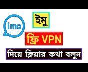 YouTube Helpline Bangla