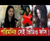 Dhaka Media Ltd