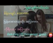 Dark King HD Messenger Groups