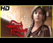 Homescreen Entertainment Tamil