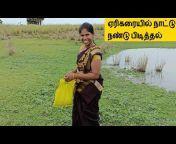 Sangeetha Vinoth