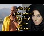 Persian HOT NEWS