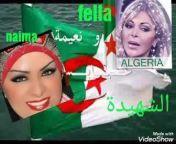 Naima Ababsa