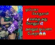 TN Village Boy தந வில்லேஜ் பாய்