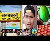 Supari bhai Agra