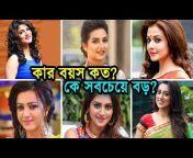StarBuzz Bangla