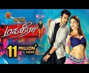 Bhavani HD Movies