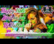 DJ Pallab Rampur