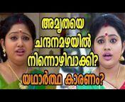 Malayalam Filmibeat