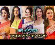 Exclusive Bangla News