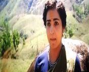 Aanum pennum (2021) New Malayalam Movie