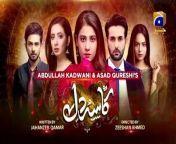 Kasa-e-Dil Episode 26 - 26th April 2021 - HAR PAL GEO<br/>Kasa-e-Dil Episode 26 - 26th April 2021 - HAR PAL GEO<br/>Kasa-e-Dil Episode 26 - 26th April 2021 - HAR PAL GEO