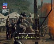 Kurulus osman season 2 episode 59 English subtitles<br/><br/>kurulus osman season 2 episode 59,<br/>kurulus osman season 2 episode 59 urdu subtitles,<br/>kurulus osman season 2 episode 59 trailer,<br/>kurulus osman season 2 episode 59 urdu,<br/>kurulus osman season 2 episode 59 in urdu hindi dubbed,<br/>kurulus osman season 2 episode 59 in hindi,<br/>kurulus osman season 2 episode 59 english subtitles,<br/>kurulus osman season 2 episode 59 sabaq tv,<br/>kurulus osman season 2 episode 59 urdu subtitles full episode,<br/>kurulus osman season 2 episode 59 urdu subtitles full episode atv,<br/>kurulus osman episode 59 in urdu,<br/>kurulus osman episode 59,<br/>kurulus osman episode 59 season 1,<br/>kurulus osman episode 59 in urdu season 2,<br/>kurulus osman episode 59 in urdu season 1,<br/>kurulus osman episode 59 urdu subtitles,<br/>kurulus osman episode 59 season 2,<br/>kurulus osman episode 59 trailer,<br/>kurulus osman episode 59 bangla,<br/>Kurulus osman episode 59 english subtitles, <br/>kurulus osman 59,<br/>kurulus osman 59 bolum full,<br/>kuruluş osman 59 bölüm,<br/>kurulus osman 59 trailer,<br/>kurulus osman 59 bolum full in urdu subtitles,<br/>kurulus osman 59.bolum fragman,<br/>kurulus osman 59 bangla,<br/>kuruluş osman 59,<br/>kuruluş osman 59 bölüm fragman,<br/>kurulus osman Episode 59 in urdu,<br/>osman ghazi episode 59,<br/>osman season 2 episode 59 urdu subtitles,<br/>osman season 2 episode 59,<br/>osman season 2 episode 59 in urdu,<br/>osman season 2 episode 59 trailer,<br/>osman season 2 episode 59 urdu subtitles,<br/>osman ghazi season 2 episode 59 in urdu,<br/>kurulus osman season 2 episode 59 in hindi,<br/>osman ghazi season 2 episode 59,<br/> osman 59 trailer english subtitles,<br/>osman 59,<br/>osman 59 trailer,<br/>osman 59 bölüm fragmanı,<br/>osman 59 bölüm,<br/>osman 59 bölüm fragman,<br/>osman 59 fragman,<br/>-------------------------------------------------------------<br/>Please like Share & Subscribe<br/><br/>Thanks for watching❤️<br/><br/