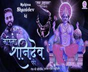 Mahima Shani Dev Ki, Mohit Chopra, Shani Dev