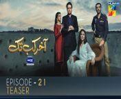Aakhir Kab Tak, Episode 21 Promo, HUM TV Drama, HD Full Official Video - 27 September 2021<br/><br/>Starring:<br/>Ushna Shah, Adeel Hussain, Azfar Rahman, Searha Asghar, Shahood Alvi, Javeria Abbasi, Gul e Rana, Akhter Husnain, Erum Akhter, Haroon Shahid, Nabeel Shahid, Dania Anwer, Raja Hyder, Sabahat Bukhari, Sara Asim & Others.<br/><br/>Writer: Radain Shah<br/><br/>Director: Syed Ali Raza Usama<br/><br/>Producer: Moomal Entertainment & MD Productions<br/><br/>#AakhirKabTak #HUMTV #UshnaShah #AdeelHussain #AzfarRahman #JuveriaAbbasi #Drama