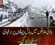 Mountains, hilly areas receive rain, season's first snowfall