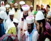 Entry Of Sahibzada Pir Emaduddin Naqshbandi Mujaddidi in Mehfil e Urs 2021 Hazrat Mujaddid Alf Sani<br/><br/> <br/>Official Youtube Channel Al-Baraka Production.<br/><br/><br/>#AlBarakaProduction #MehfileUrs2021 #MehfileUrs #UrsMubarak #Urs2021 #MujaddidAlfSani #EmaduddinNaqshbandi<br/><br/>- .<br/>Our Al-Baraka Production channel is about all islamic content where you will get all kind of islamic information, Sufiana Kalam, Arfana Kalam, Punjabi Kalam Urdu Kalam, Islamic Bayanat, Urdu Taqareer, Naats, Punjabi Naats, Urdu Naats, islami Qawalian, islamic Wazaif, new naat khawan album we are making all of us just for our userand much more.<br/><br/> <br/><br/><br/>https://www.Facebook.com/AlBarakaProduction<br/><br/>https://www.Instagram.com/AlBarakaProduction<br/><br/>https://Twitter.com/AlBarakaProduct<br/><br/>https://TikTok.com/@AlBarakaProduction