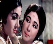 Raaj Kumar | Meena Kumari | Dharmendra | Padmini
