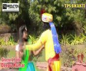 Title : Shyam Mohe Saan Na Dijo<br/>Singer : Punam PAndey & Nitin Raj<br/>Writer : Tejpal Premi Pagal<br/>Music : M Suman Ji<br/>Artist : Anjali Sharma & Tejpal Premi Pagal<br/>Editing & Direction : Deepu Kumar<br/>Make-up : Amarjeet<br/>Camera Man: P Krishna - Raju