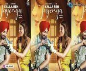 Nikki unveils fistlook poster of Kalla Reh Jayenga   New Song 2021<br/><br/><br/>\