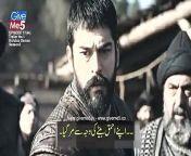 Kurulus Osman EPISODE 44 Trailer 1 with Urdu Subtitles(240P)<br/>kurulus Usman episode/bolum 44 trailer season/fragman 2 in/with urdu/English subtitles hindi/bangla dubbed<br/>kurulus osman episode 44 in urdu<br/>kurulus osman episode 44 in urdu subtitles<br/>kurulus osman season 2 episode 44 in urdu<br/>kurulus osman season 2 episode 44 in urdu facebook<br/>kurulus osman season 2 episode 44 in urdu facebook vidtower<br/>kurulus osman episode 44 english subtitles<br/>kurulus osman episode 44 english subtitles dailymotion<br/>kurulus osman season 1 episode 44 in urdu<br/>kurulus osman episode 44 promo<br/>kurulus osman episode 44 release date<br/>kurulus osman episode 44 trailer<br/>kurulus osman episode 44 urdu subtitles<br/>kurulus osman episode 44 with urdu subtitles<br/>kurulus osman season 1 episode 44 english subtitles dailymotion<br/>kurulus osman season 2 episode 44Kurulus Osman EPISODE 44 Trailer 1 with Urdu Subtitles(240P)kurulus osman episode 44 in urdu<br/>kurulus osman episode 44 in urdu subtitles<br/>kurulus osman season 2 episode 44 in urdu<br/>kurulus osman season 2 episode 44 in urdu facebook<br/>kurulus osman season 2 episode 44 in urdu facebook vidtower<br/>kurulus osman episode 44 english subtitles<br/>kurulus osman episode 44 english subtitles dailymotion<br/>kurulus osman season 1 episode 44 in urdu<br/>kurulus osman episode 44 promo<br/>kurulus osman episode 44 release date<br/>kurulus osman episode 44 trailer<br/>kurulus osman episode 44 urdu subtitles<br/>kurulus osman episode 44 with urdu subtitles<br/>kurulus osman season 1 episode 44 english subtitles dailymotion<br/>kurulus osman season 2 episode 44